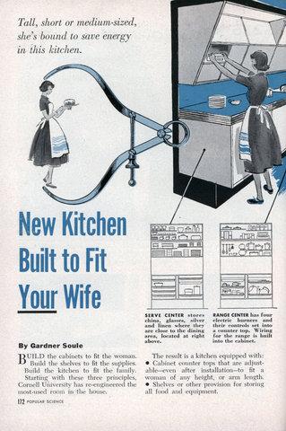 Med_new_kitchen_0